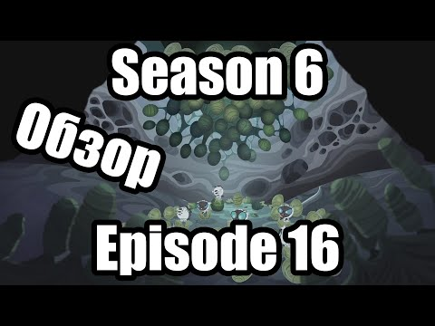 Обзор на My Little Pony:Friendship Is Magic Season 6 Episode 16