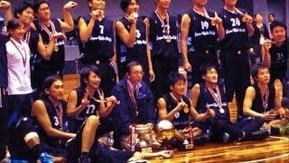 全日本社会人バスケットボール選手権大会 決勝 「九州電力 vs. 日本無線」