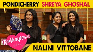 நான் அரசியலுக்கு வருவேன் | Kadhaipoma Interview with NALINI VITTOBANE  #Sarakukadai #Pondicherry