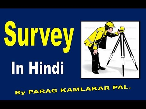 Surveying lecture in Hindi by Parag Kamlakar Pal.