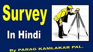 Surveying lecture in Hindi by Parag Kamlakar Pal.