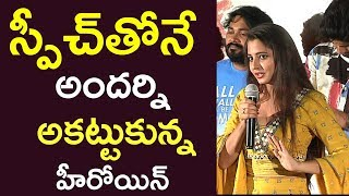 Pressure Cooker Movie Actress Cute Speech Pressure Cooker First Look Launch Film Jalsa
