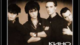 KINO (Viktor Tsoi, Viktor Zoi) - Pesnja Bes Slov / A Song Without Words (1989)