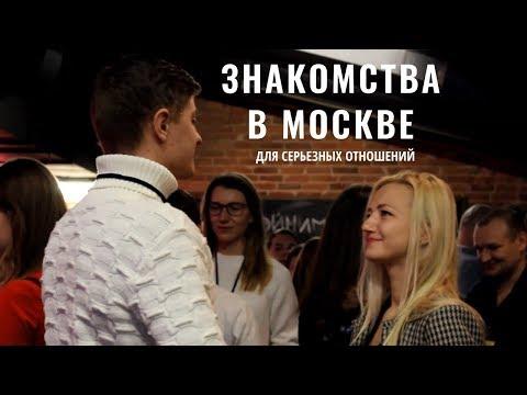 Трансы Москвы (Moscow Shemales) - Знакомства с Трансами