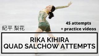 Rika KIHIRA QUAD SALCHOW 4S Attempts Practice Videos 紀平梨花