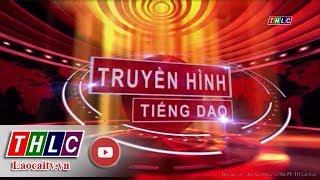 Thời sự tiếng Dao (24/1/2018) | THLC