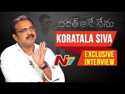 Audience Acceptance Of Social Aspects Increasing: Koratala Siva    Bharat Ane Nenu    NTV Exclusive