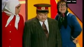Новые русские бабки в армии.Юмористический концерт.Юмор.Приколы.