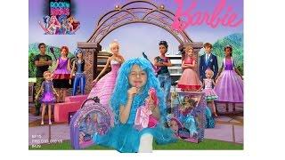 ❀ Открываем подарки, Барби Кортни, Эрика м/ф Барби рок принцесса. Barbie Rock Princess(В этом видео Аня с сестрой Викой открывают подарки, Аня расскажет про куколку Барби. Спасибо что смотрите..., 2016-04-22T21:59:44.000Z)