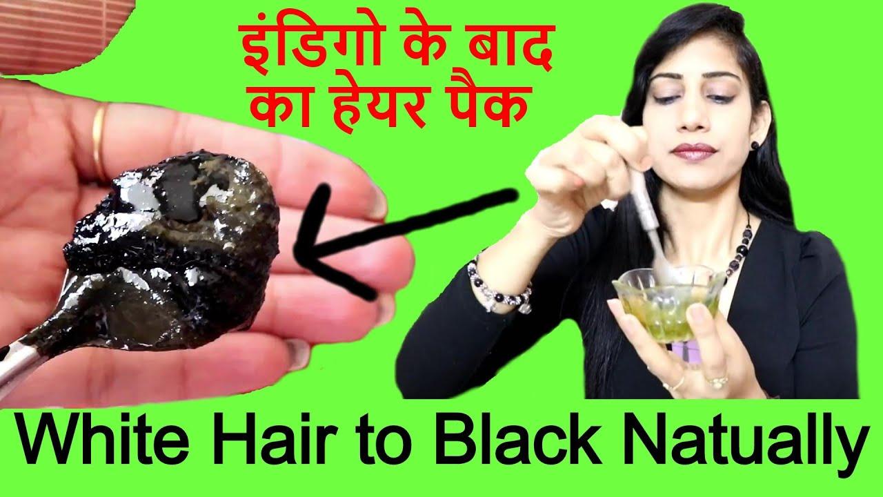 Indigo powder for hair   white hair to black hair naturally   henna hair dye   Indigo Hair Dye