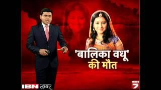 Balika Vadhu Ki Aanandi Pratyusha Banerjee Ki maut, Ghar Mein Phande Se Latka Mila Shav!