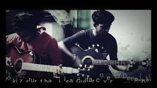 Sansoo ki zarrurat hain Jaisa.. Cover by Deep(Pijush)...