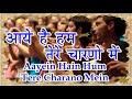 Aayein Hain Hum Tere Charano Mein I