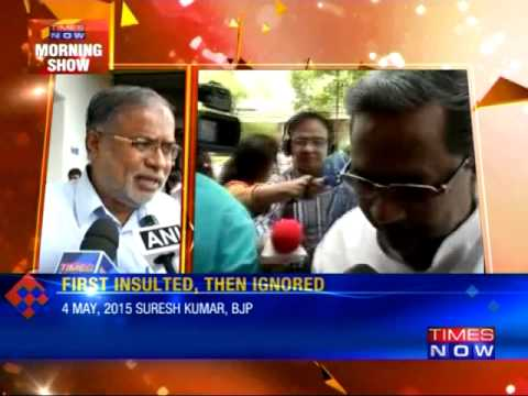IAS officer insulted, then ignored