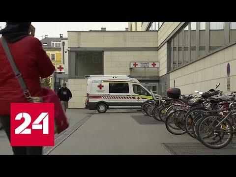 Туристы привезли коронавирус COVID-2019 на Канары и в Австрию - Россия 24