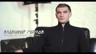 Владимир Габулов о жизни