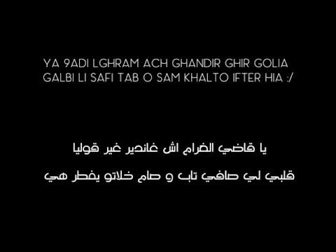 Ahmed Chawki - Tsunami أحمد شوقي تسونامي (LYRICS الكلمات)