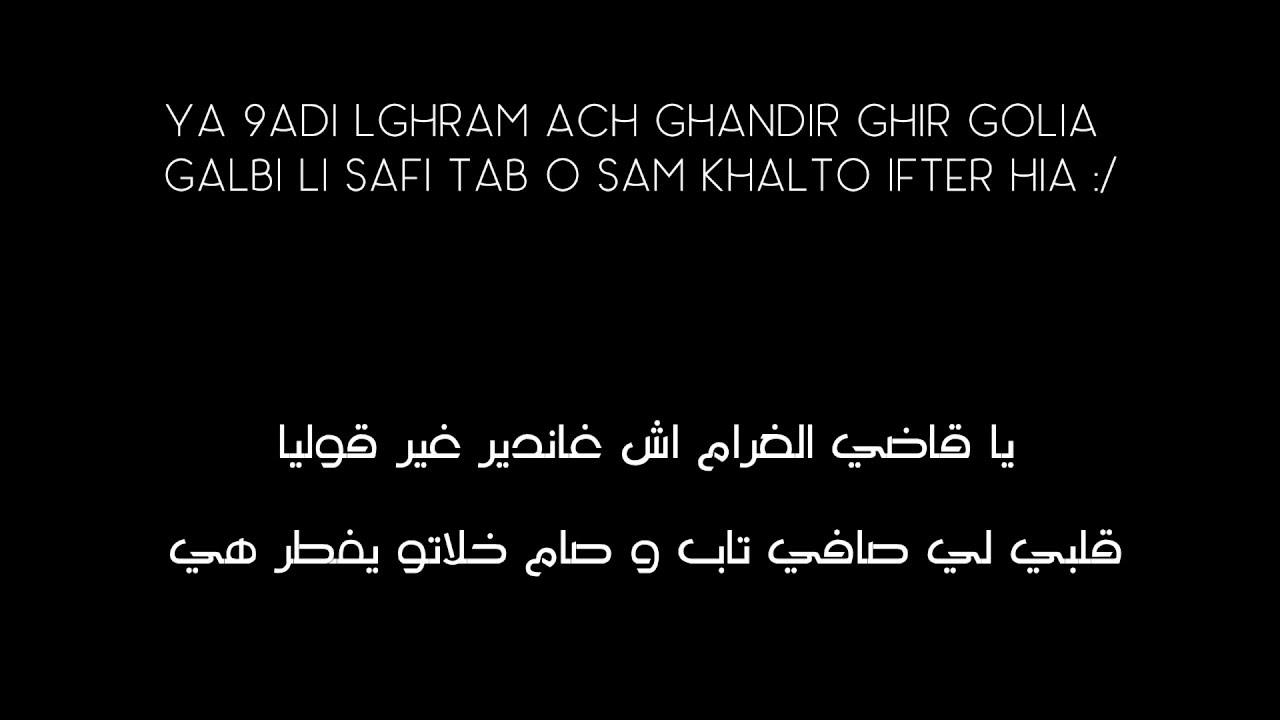 Download tsunami song by ahmed chawki