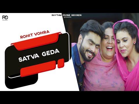 Satva Geda (Full Song) | Rohit Vohra | Tar-E | Latest Punjabi Songs 2017 | Rhythm Divine