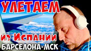 видео Где арендовать аттракцион в Москве