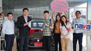 Vlog | รถคันแรกในชีวิต Suzuki Swift 2019