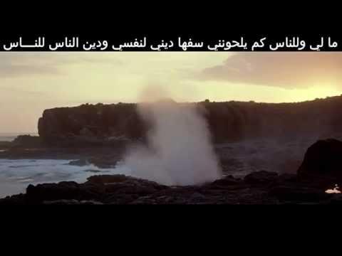 والله ماطلعت شمس-عمر خيرت - كاملة مع الكلمات