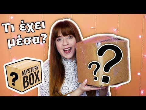 150 MYSTERY BOX! | Miss Madden
