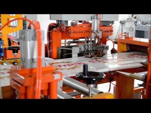 видео: Esmak BMS80SL Универсална машина за външна мека дръжка