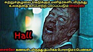 உலகத்தின் முடிவு ஆரம்பிக்கும் ஹால்   Tamil Voice Over   Mr Tamizhan   Movie Story & Review in Tamil