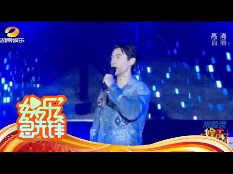《娱乐急先锋》 20161004 Showbiz: 快乐男声魏晨助阵学生晚会【芒果TV官方版】