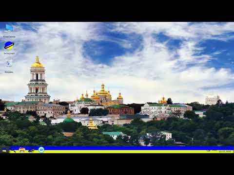 Windows Ukraine