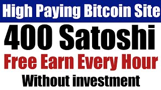 New High Paying Bitcoin Btc Earning Site 2020 | Earn Btc Daily Without invest | New Bitcoin Btc Site