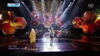 2NE1 - COMEBACK HOME MASH UP