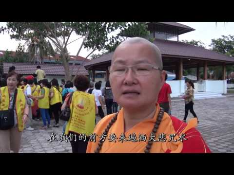 Propagating Buddhism Around World cut sim
