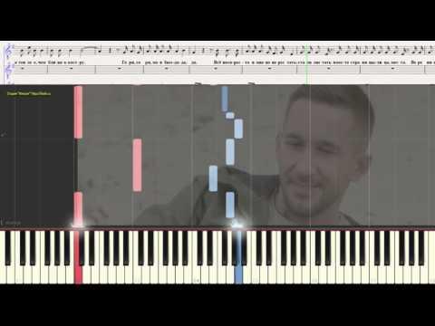 Пицца - Оружие (piano cover)