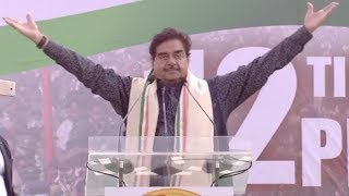 FULL SPEECH : BJP Shatrughan Sinha Speech At Mamata Banerjee United India Rally..Narendra Modi