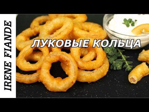 луковые кольца в кляре с сыром рецепт с фото пошагово