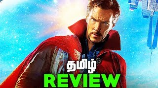 Doctor STRANGE Tamil Movie REVIEW and Easter Eggs (தமிழ்)