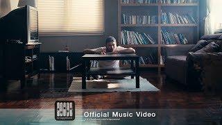Nooze - เพียงสัมผัส (Official MV)