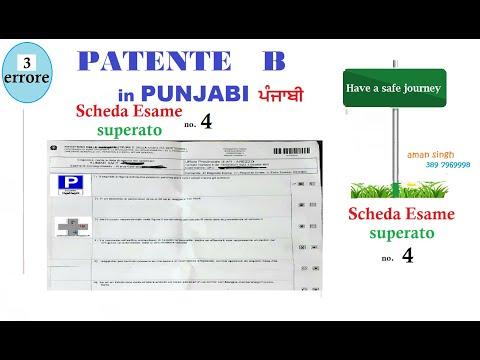Patente B punjabi  Scheda esame superato n. 4        con 3 errore