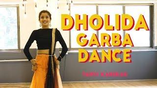 Dholida - Loveyatri | Tanvi Karekar | Garba Dance Choreography