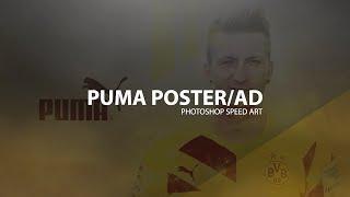 Photoshop- Puma Poster/Advertisement Speed Art