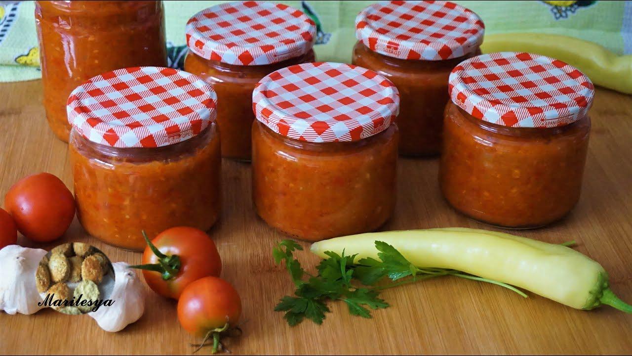Аджика Беларусская, заготовки на зиму. Вкусный и простой рецепт!