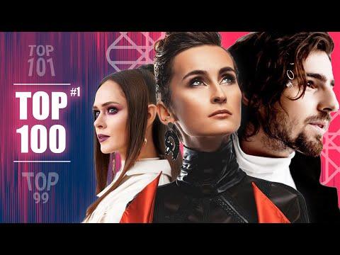 ТОП 100 ПІСЕНЬ 2020 РОКУ ВІД УКРАЇНСЬКИХ ВИКОНАВЦІВ | УКРАЇНСЬКА МУЗИКА | TOP 100 MUSIC | ЧАСТИНА 1