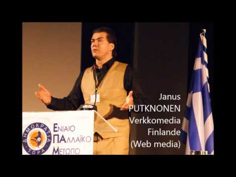 Conférence internationale Athènes - Intervention Janus PUTKNONEN