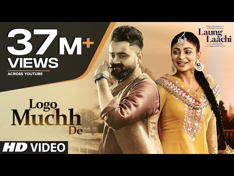 Laung Laachi: LOGO MUCHH DE Video Song (Full Song) Ammy Virk