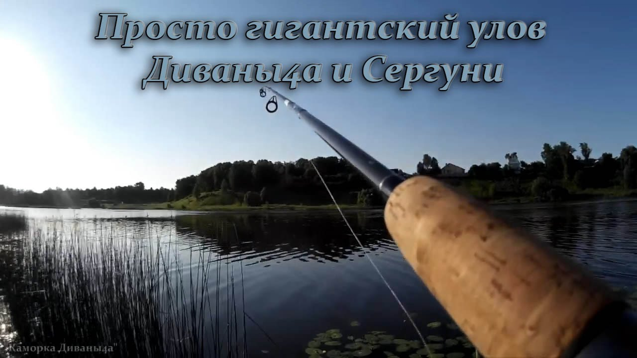 рыбалка ком орка