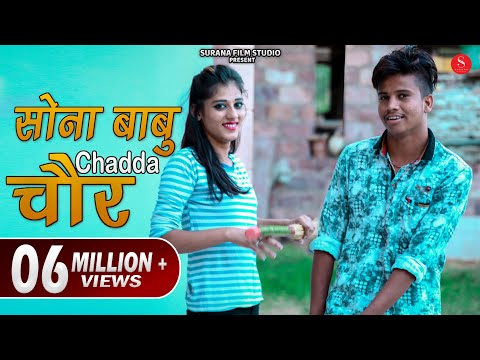 Pankaj Sharma New Comedy | कॉमेडी धमाका - भतीज का चड्डा चोरी | Kaka Bhatij Comedy P-2 | Sona Babu
