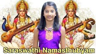 Divine Shlokas: Saraswathi Namasthubyam And Its Meaning By Trishna