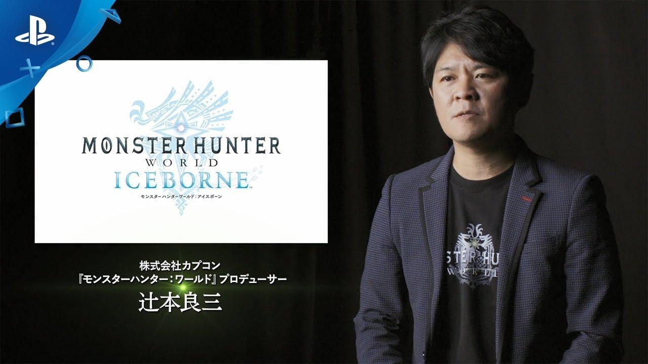 『モンスターハンターワールド:アイスボーン』 辻本プロデューサー特別インタビュー!